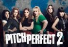 PITCH PERFECT2(ピッチパーフェクト)世界大会の行くへは遠い?