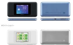 ついにギガビット超えSpeed Wi-Fi NEXT W06を扱うプロバイダーを比較