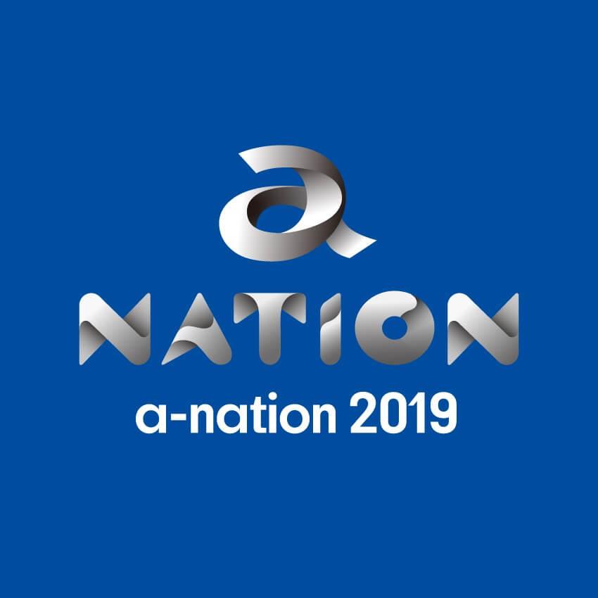 音楽フェス「a-nation 2019」大阪公演を、DTVが独占生配信